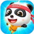 熊猫宝宝跑酷