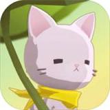 亲爱的猫咪1.3.3