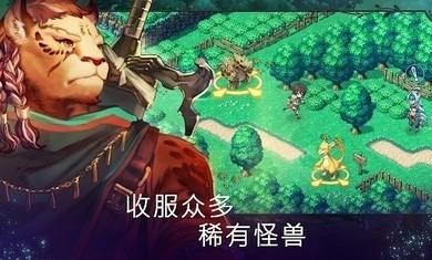 亘古幻想2.0.17截图