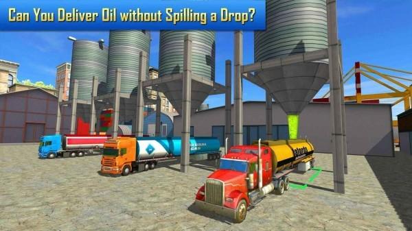 油罐卡车模拟运输截图