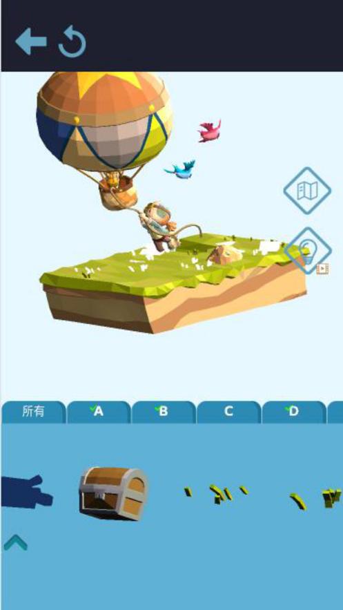 创游编辑器沙盒世界截图