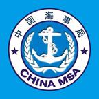 中国海事综合服务平台最新版