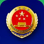 中检网院教育培训网络学院