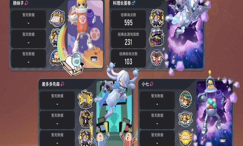 香肠派对2021中秋节截图