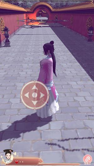 紫禁华裳截图