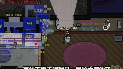 among us潜艇地图