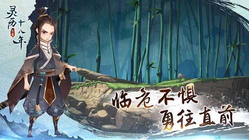 灵历十八年百里堤河神雕像密码是多少