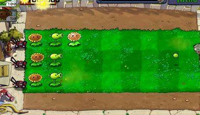 植物大战僵尸1带花园智慧树