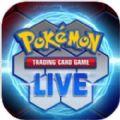 Pokemon TCG Live中文版
