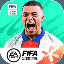 FIFA足球世界19.0.03
