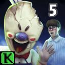 恐怖冰淇淋怪人5