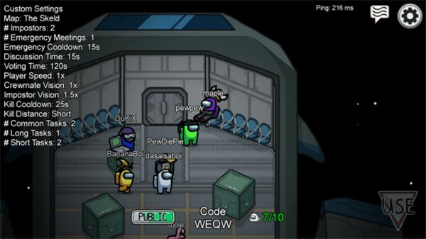 太空狼人杀鱿鱼游戏截图