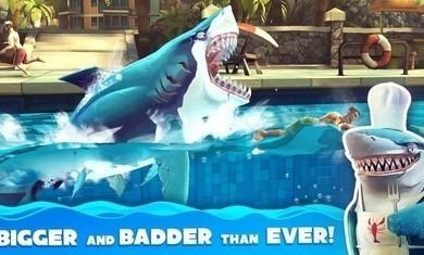 饥饿鲨世界国际服4.5.0截图
