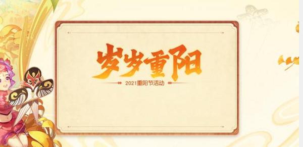 梦幻西游网页版演武试炼通关攻略阵容推荐