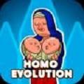 人体进化人类起源