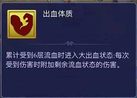 梦幻西游网页版虬龙试炼攻略阵容推荐
