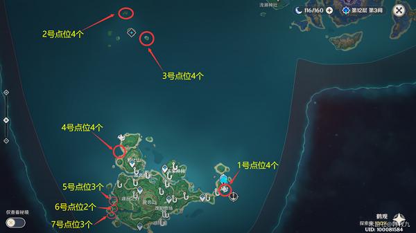 原神鹤观岛水钱箱位置图