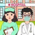 市医院镇生活