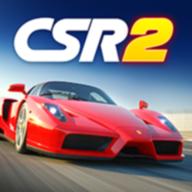 CSR赛车23.4.1