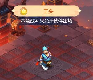 梦幻西游网页版五行斗法10月攻略最新