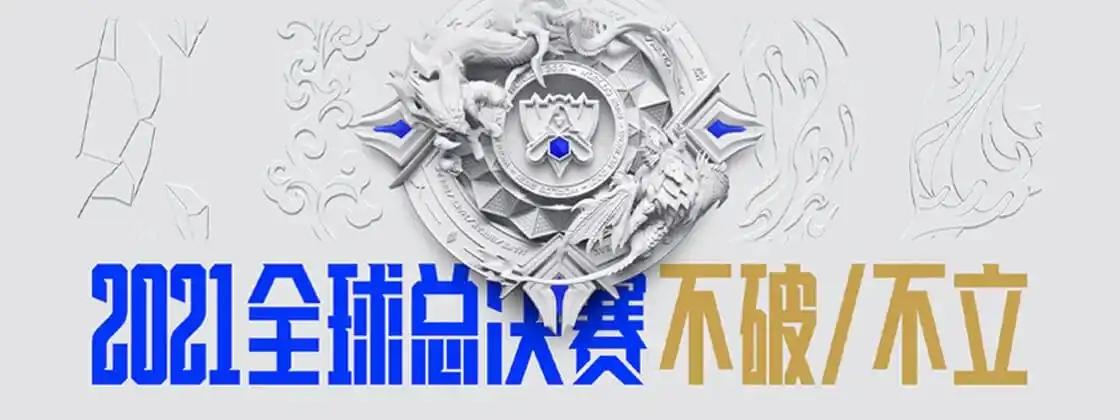 英雄联盟s11中国战队有哪些
